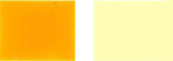 Piqment-sarı-191-Rəng